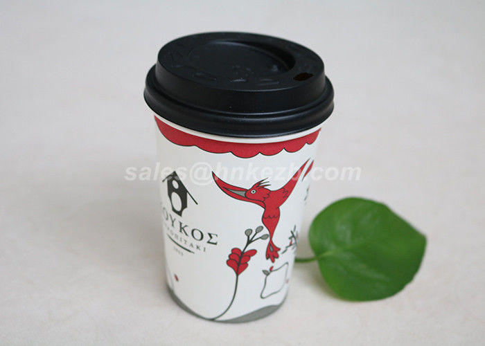 Mini 4oz Single Wall Paper Custom Disposable Coffee Cups With Lids