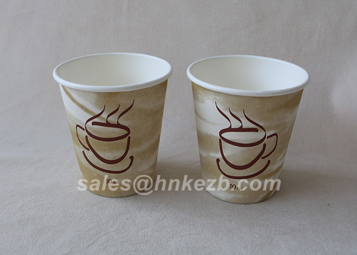 8 oz Disposable Paper Cup Custom Printed Logo Cold Drink Beverages Cups